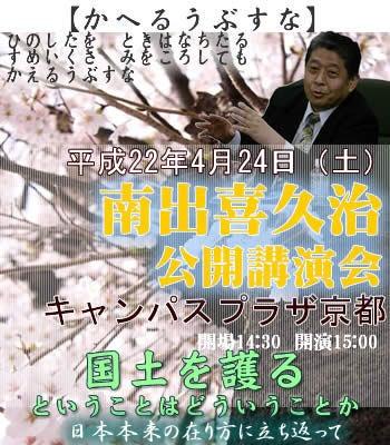 【八紘為宇】くにからのみち-220424_2