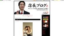 中洲観察係のブログ-ラウンジリオ店長のブログ