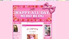 中洲観察係のブログ-美穂ブログ