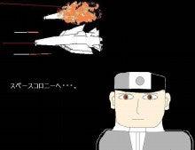 奥田弘毅のひとりごと。ブログ