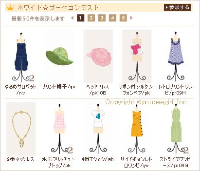 もんじゅのプペブログ-20100318_1