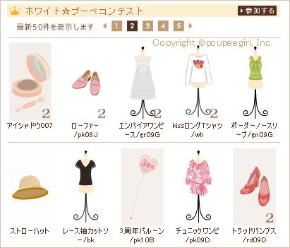 もんじゅのプペブログ-20100318_2