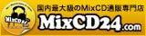 HIPHOP,R&B,REGGAEのMixCDが常時5000タイトル以上!国内最大級のMixCD通販専門店です!