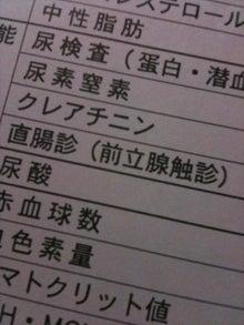 波待ち日記