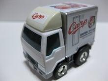 BZ19880921のチョロQコレクション-チョロQ 広島カープ 野球用具運搬車トラック 左