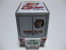 BZ19880921のチョロQコレクション-チョロQ 広島カープ 野球用具運搬車トラック 後