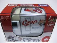 BZ19880921のチョロQコレクション-チョロQ 広島カープ 野球用具運搬車トラック 外箱