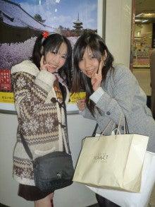 フードファイター高橋実桜オフィシャルブログ「Sakura Net」powered by アメブロ-古川淳美ちゃん