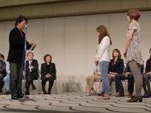 エマ美容室の[チョキ×チョキ日記]-加藤さん「優秀賞」