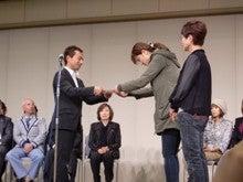 エマ美容室の[チョキ×チョキ日記]-C部門3位入賞!!おめでとう!