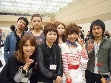 エマ美容室の[チョキ×チョキ日記]-平小瀬さん「全国大会」へ