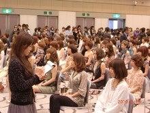 エマ美容室の[チョキ×チョキ日記]-審査中の河原望先生