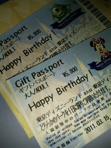 TOKYO Disney RESORT LIFE-DVC00234.jpg