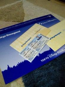 TOKYO Disney RESORT LIFE-DVC00230.jpg