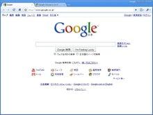 手順書屋:ロッチのブログ-Chrome8