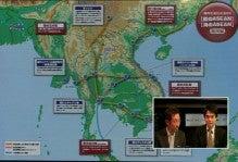 $アジア新興国市場の急成長を楽しむ会