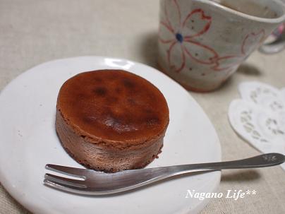 Nagano Life**-半熟ショコラ