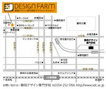 shop_map