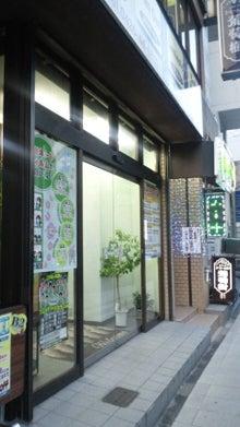 365日緑魂-2010031917430000.jpg