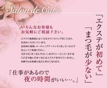 CATS'のブログ