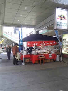 中国料理五十番の店長ブログ-100320_123351.jpg