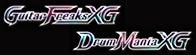 GuitarFreaksXG & Drum mania XG