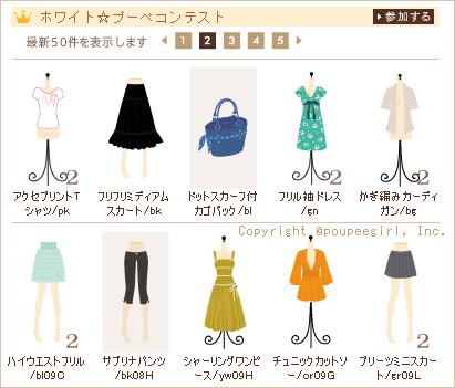 もんじゅのプペブログ-20100320_2