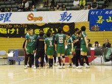 東京ヴェルディバレーボールチーム公式ブログ-0320つくば1341