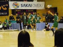 東京ヴェルディバレーボールチーム公式ブログ-0320つくば1343