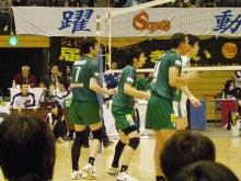 東京ヴェルディバレーボールチーム公式ブログ-0320つくば1504