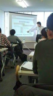 $ドロップシッピング成功への道のり-3月6日武富先生