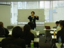 $ドロップシッピング成功への道のり-桃沢先生