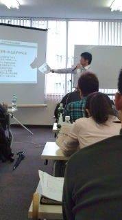 $ドロップシッピング成功への道のり-3月6日大川先生