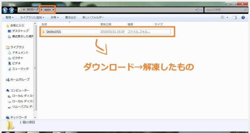NoRi's Blog / Wii