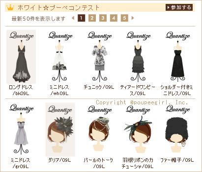 もんじゅのプペブログ-20100321_Vantan1