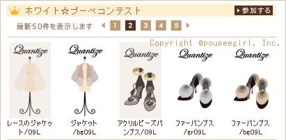もんじゅのプペブログ-20100321_Vantan2