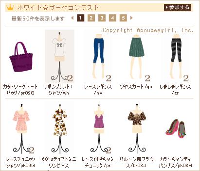 もんじゅのプペブログ-20100321_1