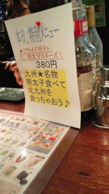365日緑魂-2010032115350000.jpg