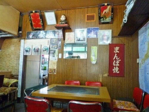 酒リーマンのフードライフat京都-店内