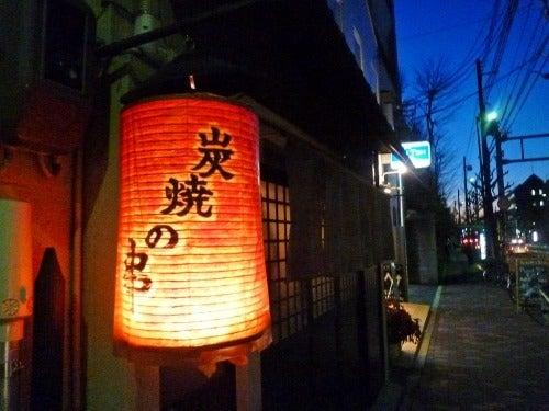 酒リーマンのフードライフat京都-炭焼の串