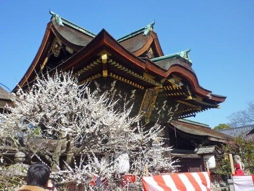 酒リーマンのフードライフat京都-北野天満宮