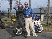 歩き人ふみの徒歩世界旅行 日本・台湾編-スチュアートとライダー