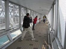 歩き人ふみの徒歩世界旅行 日本・台湾編-渦の道2