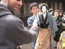 歩き人ふみの徒歩世界旅行 日本・台湾編-握手