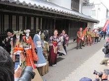 歩き人ふみの徒歩世界旅行 日本・台湾編-人形浄瑠璃