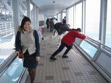 歩き人ふみの徒歩世界旅行 日本・台湾編-渦の道1