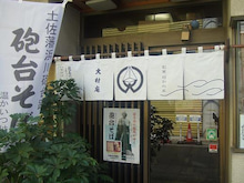 ワークライフバランス 大田区の女性社長日記-砲台そば
