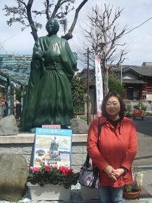 ワークライフバランス 大田区の女性社長日記-龍馬像