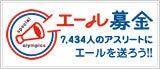 森 理世 オフィシャルブログ 「SPARKLE  TIME」 Powered by Ameba