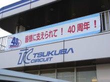 ほぼ週刊チョロQ通信-N10